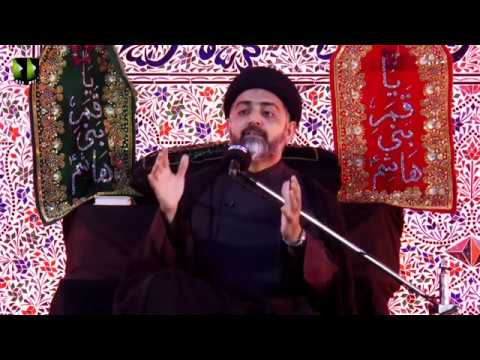 [06] Topic: Qualities of Companion of Imam Hussain (as) | Moulana Nusrat Bukhari | Muharram 1441 - Urdu