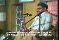 Jashan e Mairaj-e-Rasool SAWW - Mou Zeeshan Haider  - Urdu
