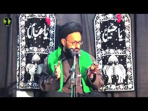 [08] Topic: Falsfa Wa Taqaza-e-Azadari | H.I Syed Sadiq Raza Taqvi | Muharram 1441/2019 - Urdu