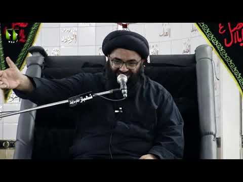 [08] Topic: Maqsad e Karbala Aur Ahad e Hazir   H.I Kazim Abbas Naqvi   Muharram 1441/2019 - Urdu