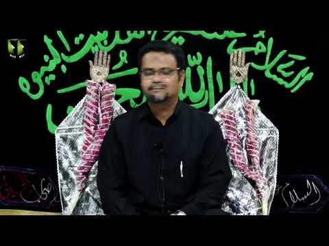 [09] Topic: Imam Ali (as) Mazloom Tareekh   Dr. Zahid Ali Zahidi   Muharram 1441/2019 - Urdu