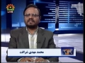 Political Analysis - Zavia-e-Nigah - 31st July 2009 - Urdu