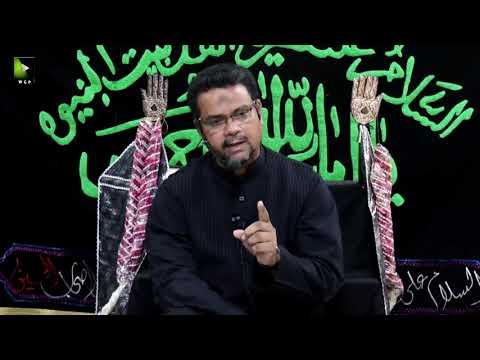 [10] Topic: Imam Ali (as) Mazloom Tareekh   Dr. Zahid Ali Zahidi   Muharram 1441/2019 - Urdu