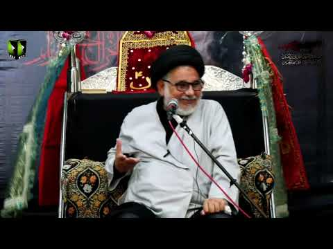 [01] Topic: Marjaeyat , Masomeen (as) ke Nigah May | H.I Hasan Zafar Naqvi | Muharram 1441/2019 - Urdu