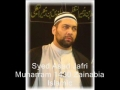 Syed Asad Jafri - Mission of Imam Hussain a.s. - English