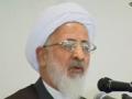 Ayatollah Javadi Amoli Shahadat Imam Ali (a.s) Part 1 - Persian
