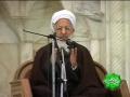 Ayatollah Javadi Amoli Shahadat Imam Ali (a.s) Part 2 - Persian