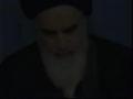 Tafseer of Surah Hamd -Tafseer 3-P1 - Imam Khomeini- Persian