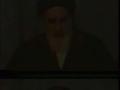 Surah Hamd-Tafseer No4-P1- Imam Khomeini - Persian