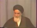 Tafseer Surah Hamd-Tafseer 4 P 2- Imam Khomeini-Persian