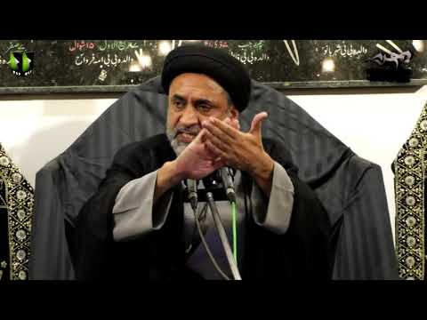 [09] Topic: Quran, Karbala Or Ham | H.I Muhammad Haider Naqvi | Muharram 1441 - Urdu