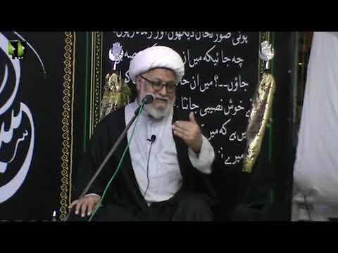 [06] Topic: Tajale e Quran Dar Karbala | H.I Ghulam Abbas Raesi | Muharram 1441/2019 - Urdu