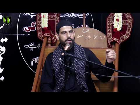 [01] Topic: Insaan, Rushd (Taraqi) Aur Saqoot (Halakat) | Moulana Mubashir Zaidi | Muharram 1441 - Urdu