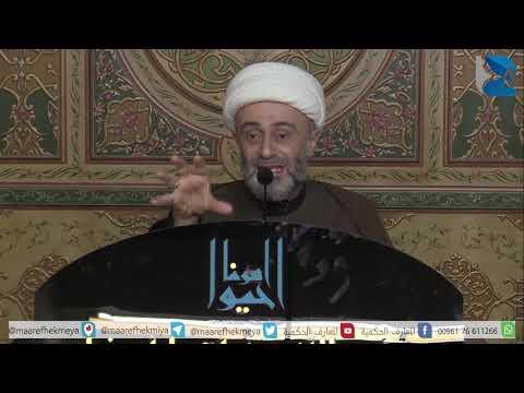 المنهج في الشعائر الحسينية  الشيخ محمد شقير  10 10 2018 - Arabic