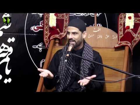 [02] Topic: Insaan, Rushd (Taraqi) Aur Saqoot (Halakat) | Moulana Mubashir Zaidi | Muharram 1441 - Urdu