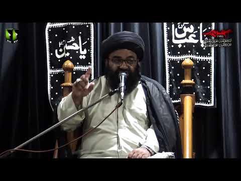 [04] Topic: Falsfa e Ghaibat-e-Imam or Hamari Zimadari | H.I Kazim Abbas Naqvi | Muharram 1441 - Urdu
