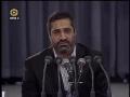 Sayyed Ali Khamenei (H.A) attending the Quran Conference in Iran - P1 - Arabic