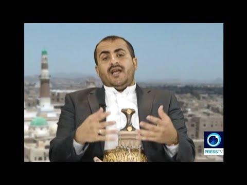 [21 September 2019] Yemen\'s Ansarullah slams Saudi attack on Hudaydah - English