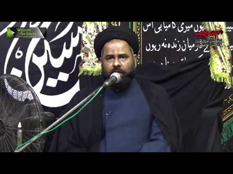[01] Topic: Imamat Wa Wilayat e Imam Sajjad (as) | Moulana Ali Afzaal Rizvi | Muharram 1441/2019 - Urdu