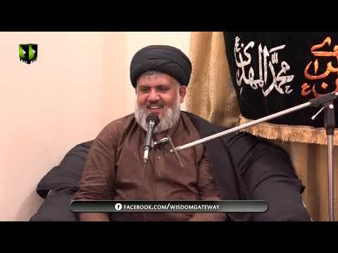 [02] Topic: Marifat e Taheed wa Wilayat  |H.I Hassan Raza Hamdani | Muharram 1441 - Urdu