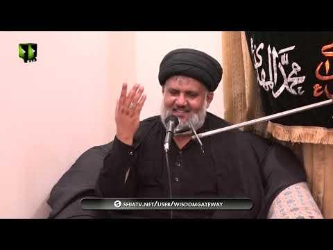 [03] Topic: Marifat e Taheed wa Wilayat  |H.I Hassan Raza Hamdani | Muharram 1441 - Urdu