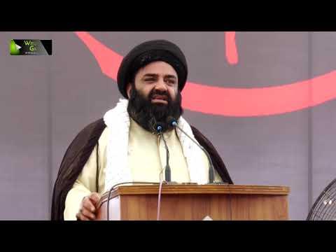 [Youm-e-Hussain as] H.I Kazim Abbas Naqvi | Karachi University | Muharram 1441 - Urdu