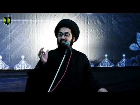 [Majlis] Shahadat Imam Zain ul Abideen (as) | Moulana Sibtain Ali Naqvi | Muharram 1441/2019 - Urdu