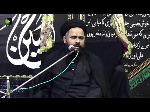 [07] Topic: Imamat Wa Wilayat e Imam Sajjad (as) | Moulana Ali Afzaal Rizvi | Muharram 1441/2019 - Urdu