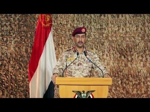 [29/09/19] 3 Saudi brigades destroyed, scores of mercs captured in Najran offensive: Yemeni Army spox - English