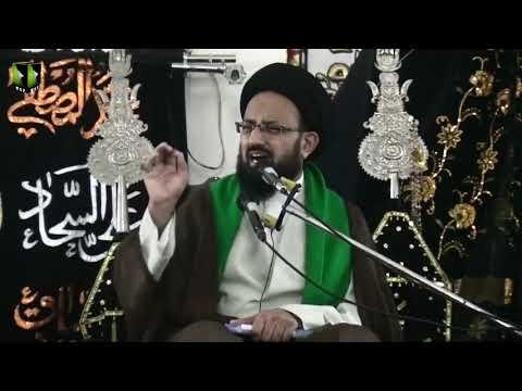 [03] Topic: Aqeeda e Mehdaviyat Ko Lahaq Khatraat | H.I Sadiq Raza Taqvi | Muharram 1441/2019 - Urdu