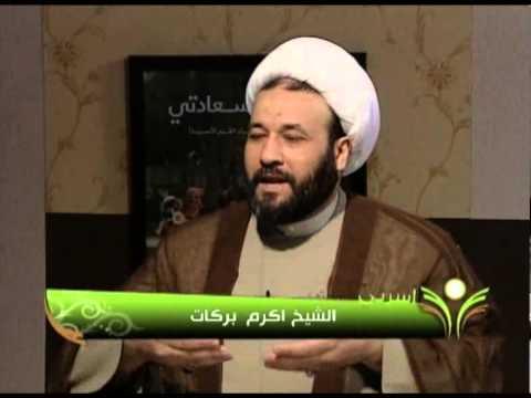 صفات الزوجين -1 - Arabic