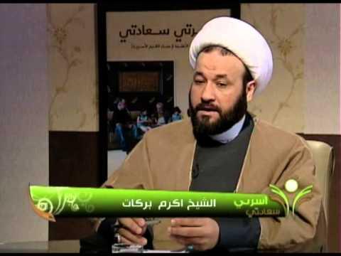 صفات الزوجين -2 - Arabic