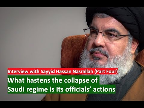 [4/5] (ENGlISH DUBBED) Interview with Sayyid Hassan Nasrallah - Sept 2019