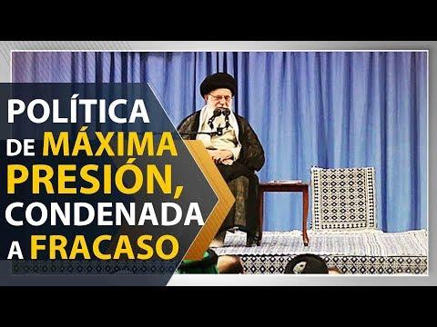 """[02Oct19] Líder: Fracasa la campaña de """"máxima presión"""" de EEUU contra Irán - Spanish"""