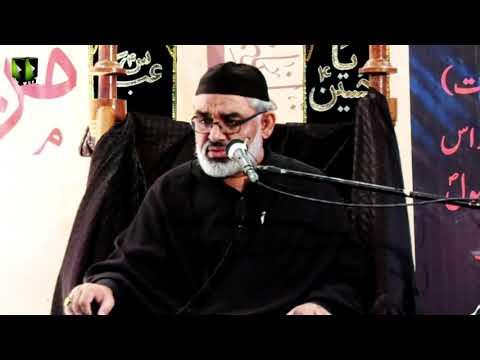[02] Topic: Islami Tarbiyat Kay Marahil Or Bunyadi Usool | H.I Ali Murtaza Zaidi | Safar 1441 - Urdu
