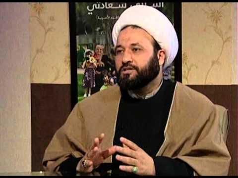 اصول التعارف - Arabic