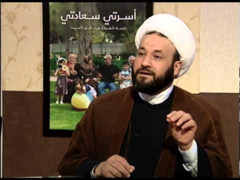 الايام الاولى للزوجين - Arabic