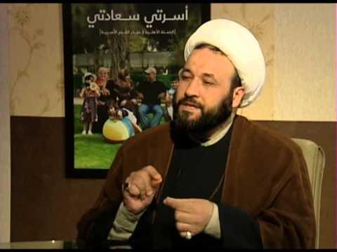 الزواج بين القانون و الرحمة - Arabic