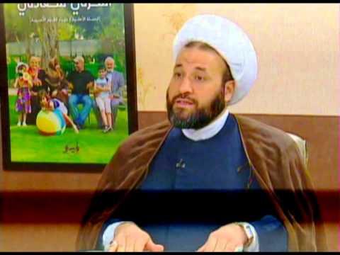 حق العلاقة الخاصة بين الزوجين-4 [Arabic]