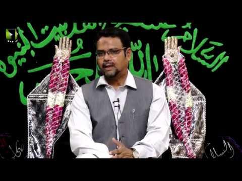 [05] Topic: Imam Ali (as) Mazloom Tareekh   Dr. Zahid Ali Zahidi   Muharram 1441/2019 - Urdu