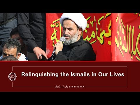 [Clip] Relinquishing the Ismails in Our Lives | Agha Alireza Panahian 2019 Farsi Sub English