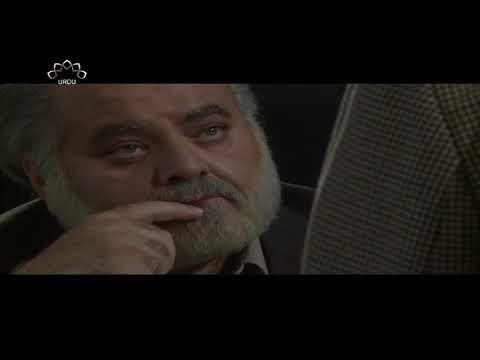 [ Irani Drama Serial ] Stayesh | ستائیش - Episode 37 | SaharTv - Urdu