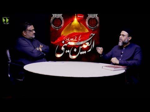 [Talkshow]  Aagahi | Topic: Arbaeen e Hussaini | Shuja Rizvi | Naqi Hashmi - Urdu