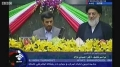Ahmadinejad takes Oath - 05Aug09 - Persian with English dubbing