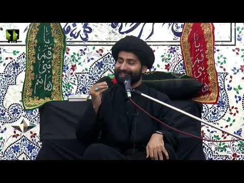 [02] Topic: Insaan e Kamil | Moulana Arif Shah Kazmi | Safar 1441 - Urdu