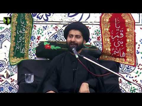 [03] Topic: Insaan e Kamil | Moulana Arif Shah Kazmi | Safar 1441 - Urdu