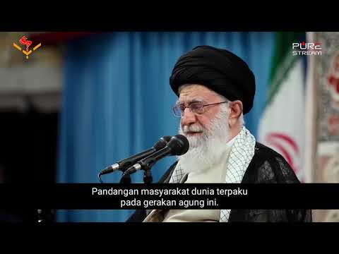 Peran Arbain untuk Islam | Farsi sub Bahasa