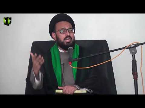 [03] Topic: Imam (aj) kay Liey Tayyari Or Rouhani Rabta | H.I Sadiq Taqvi | Safar 1441 - Urdu