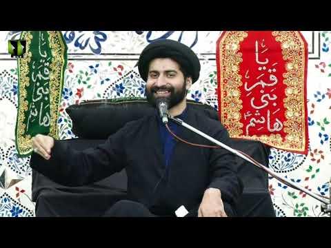 [05] Topic: Insaan e Kamil | Moulana Arif Shah Kazmi | Safar 1441 - Urdu