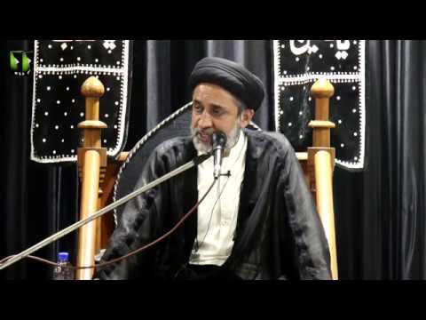 [01] Topic: Karbala Sirat e Mustaqeem   H.I Muhammad Haider Naqvi   Safar 1441 - Urdu
